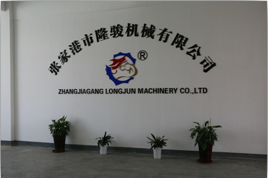 Chine Zhangjiagang Longjun Machinery Co., Ltd. Profil de la société